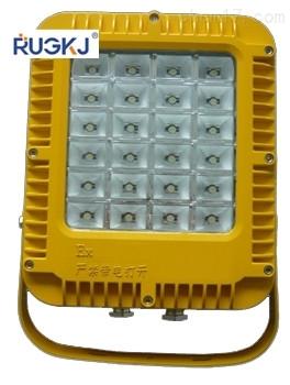 海洋王同款-BFC8900防爆泛光灯