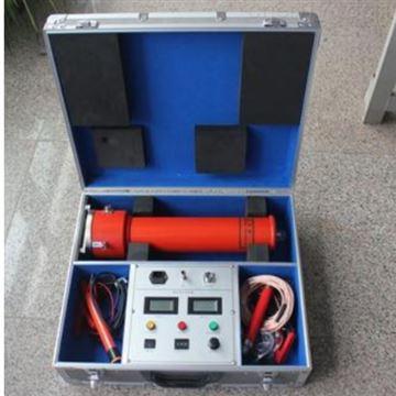ZDH-200/2直流高压发生器