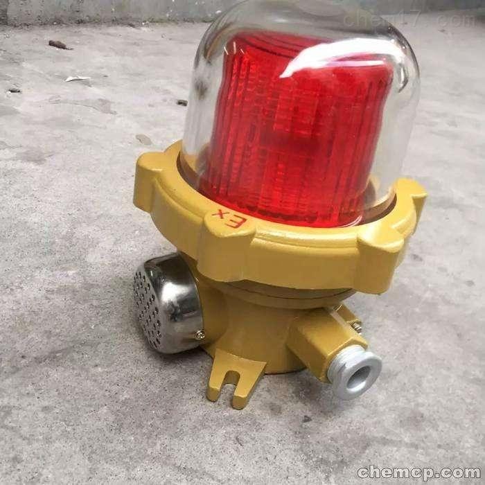 BBJ51防爆声光报警器(壁式/吸顶式/吊顶式)5w/220v,带声音(圆)