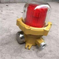 FL4870多功能声报警器,依客思有卖红色光及大声音报警器(圆)