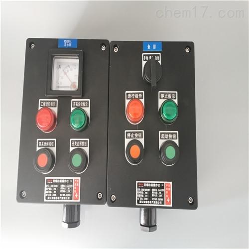 定做BZC8050/10A防爆防腐操作柱批发BZC8050 IP65 WF2