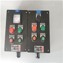 玻璃纤维增强不饱和聚酯树脂材质防水防尘防腐断路器正泰10A 20A三防断路器
