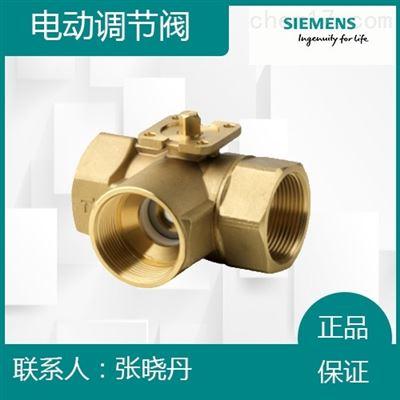 西门子VBI61.40-25