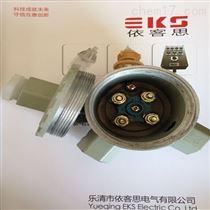 BHD51防爆接线盒G3/4内部有四节接线柱