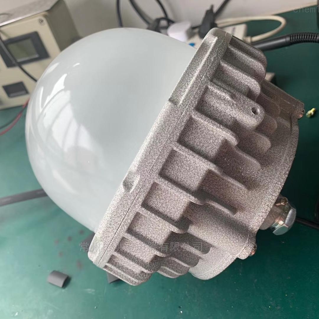 粉尘LED防爆壁灯50W工厂车间LED防爆灯