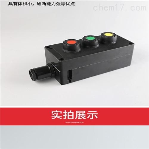 *ZXF8050系列防爆防腐主令控制器(IIC) ZXF8050-A1 ZXF8050-A2
