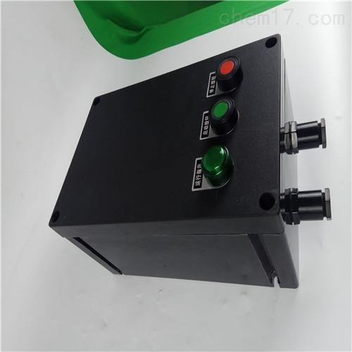 厂家直销 BQD53-16A三相防爆磁力起动器电机专用起动器