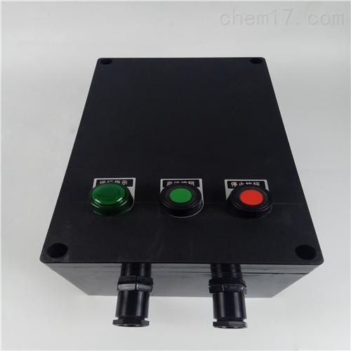 DBR-9 380V三防磁力启动器工程塑料材质