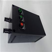 防爆防腐电磁起动箱BQD8060厂家价格是