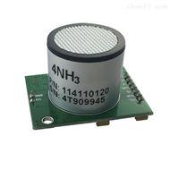 BYG51-NH3廁所惡臭氨氣氣體傳感器