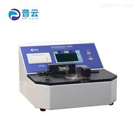 PY-H609纸张挺度测定仪