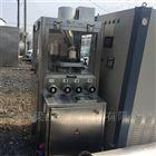 专业回收二手高速旋转压片机