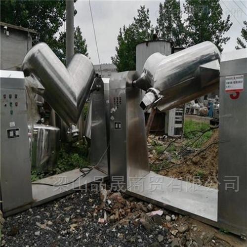 二手500升V型混合机全国回收