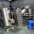 白参粉专用双锥真空混料干燥一体机