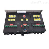 BXM8050防爆防腐照明配电箱想知道多少钱
