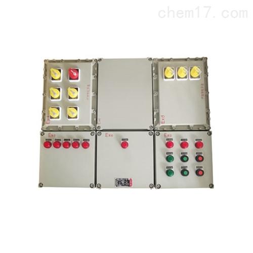 BXD防爆动力配电箱220V/380 IP55F防爆