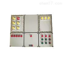 BXD98防爆动力配电箱依客思提供技术支持