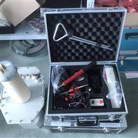 DLC高压电缆故障测试仪
