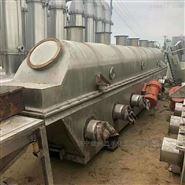 二手振动流化床干燥设备高价回收