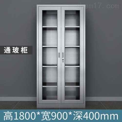 山东潍坊全钢制药品柜试剂柜定做实验室厂家