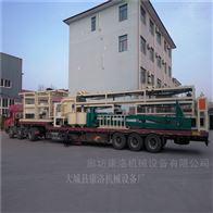 全自动砂浆水泥岩棉复合板设备机制生产