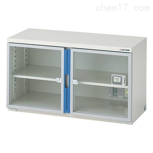 ASONE亚速旺自动防潮箱ND-2S和ND-3S和ND-4S