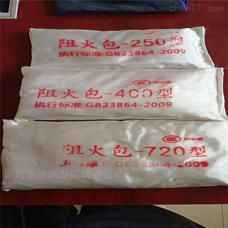 耐火包720型防火包 膨胀阻火包