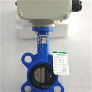 WBEX(D972X)电动对夹式软密封蝶阀