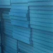 生产高密度新型挤塑板大容重B1级阻燃