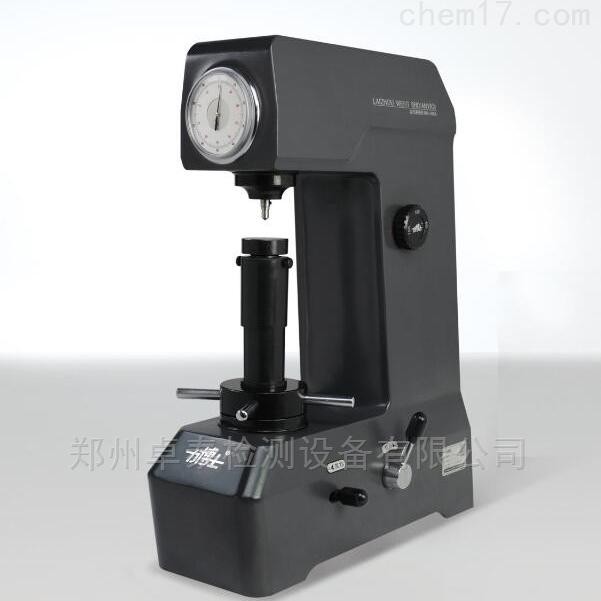 郑州华银HR-150A郑州华银台式洛氏硬度计