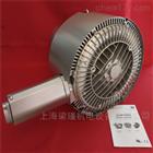 2QB 720-SHH475.5KW仟样机双段式高压风机