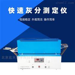 BYKHY-1A快速灰分测定仪灰化炉煤质分析仪器