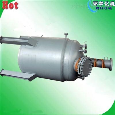 GSH4000L 复合板 防爆 加氢反应釜