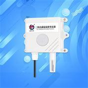 二氧化碳传感器气体浓度检测仪485温室大棚