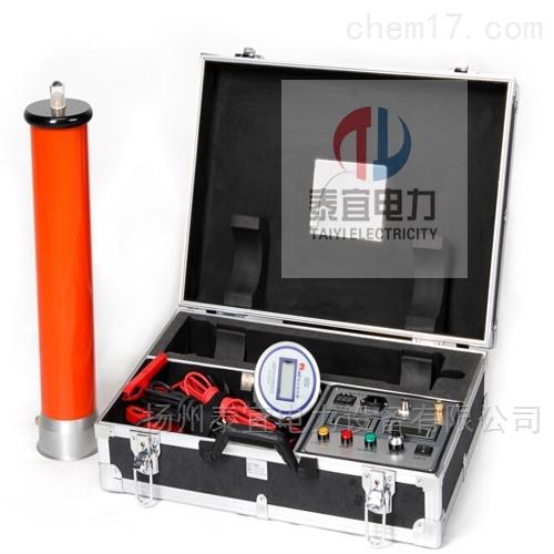 承试五级设备直流高压发生器