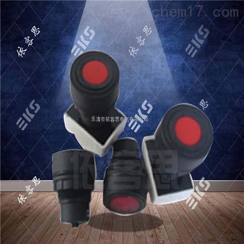 BAD-1防爆按钮, 粉尘区防爆按钮灯,(户内、户外)防爆按钮