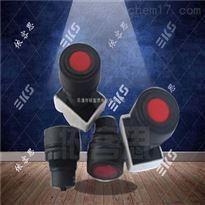 8018D-依客思8018D IIC级防爆指示灯批发零售,厂家代发