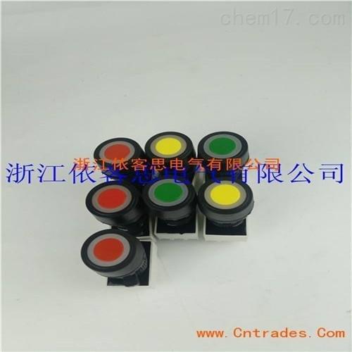 8096防爆控制按钮(山东)8096增安型防爆控制按钮