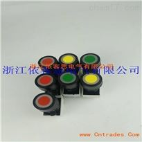 防爆控制按钮,发光信号灯,批发,零售,厂家直销