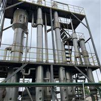 二手单效浓缩蒸发器回收公司