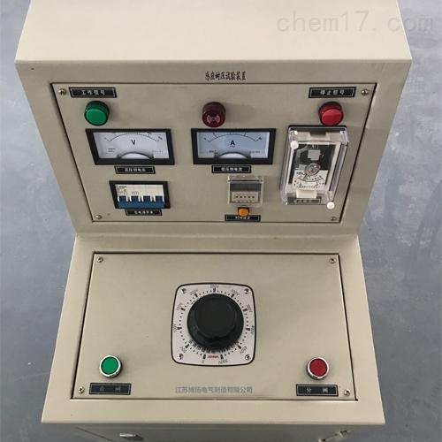 现货直发三倍频感应耐压试验装置