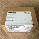 汕尾西门子S7-200扩展模块代理商