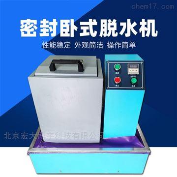 BYTSJ-1000密封式浮沉回收專用脫水機生產廠家