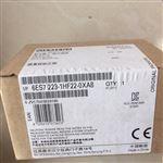 清远西门子S7-200扩展模块代理商