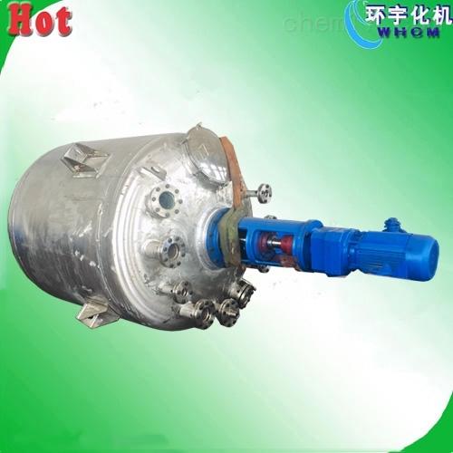 3000L内盘管蒸汽加热不锈钢反应釜
