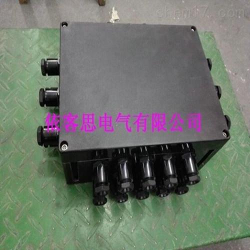 防水防尘防腐接线盒,订做FHD三防接线20A/380V到依客思(IIB、IIC)