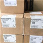 潮州西门子S7-200扩展模块代理商
