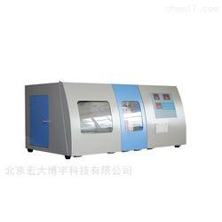 全自动测氢仪 碳氢含量测定仪 煤样分析仪
