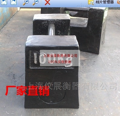 M1等级200KG铸铁砝码价格