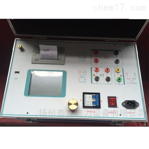承试五级设备330V互感器伏安特性测试仪